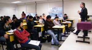 REALIDAD DE LA EDUCACION DE JOVENES Y ADULTOS EN NUESTRO ESTADO 300x166 - UBI, lo que puede venir