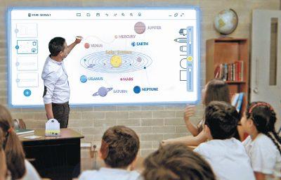 16vi aperph01 1497558293 - Tecnología hecha para maestros