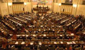 congreso de colombia 0r 300x177 - Se arregló el lío de regalías para la ciencia