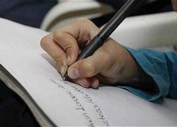 58c2a96320bfa 360x260 - Antioquia alfabetizará 250.000 personas que no saben leer ni escribir