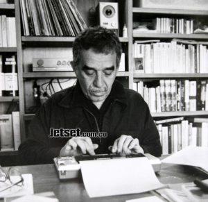 46130 162619 1 300x291 - El cataclismo atómico, según García Márquez