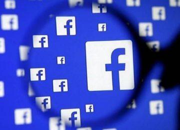 Tras fallo Facebook anuncia nueva estrategia para cazar las fake news 360x260 - La carreta de Peñalosa