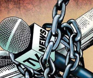 asociaciondeperiodistaseuropeos e1559643903637 380x320 - Peligran la credibilidad y la libertad de expresión en Colombia