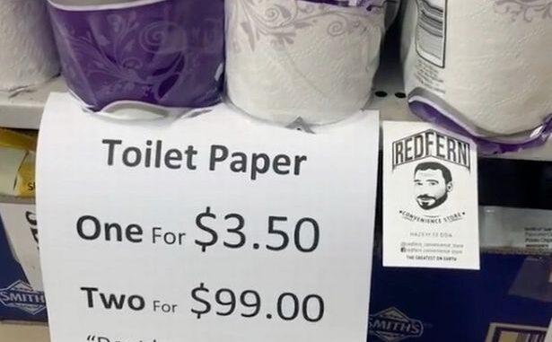 0 thp chp 240320slug 305jpg 615x381 - La increíble idea de una tienda para que nadie compre papel higiénico de más