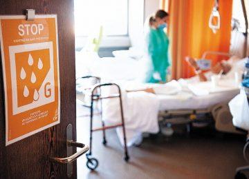 01 tema no2ph01 20200331075744 360x260 - La colombiana que lidera el ensayo clínico de la OMS contra el COVID-19